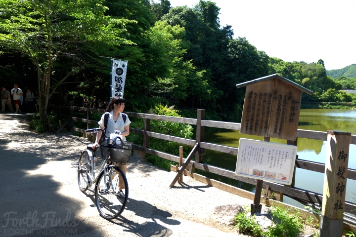 Arashiyama-bicycle-rental.jpg